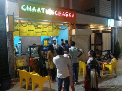 Chaat Ka Chaska Electronic City Bangalore
